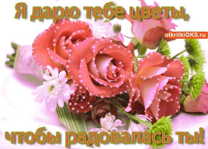 Букет цветов от пользователя Оксана Кузнецова на доске ...