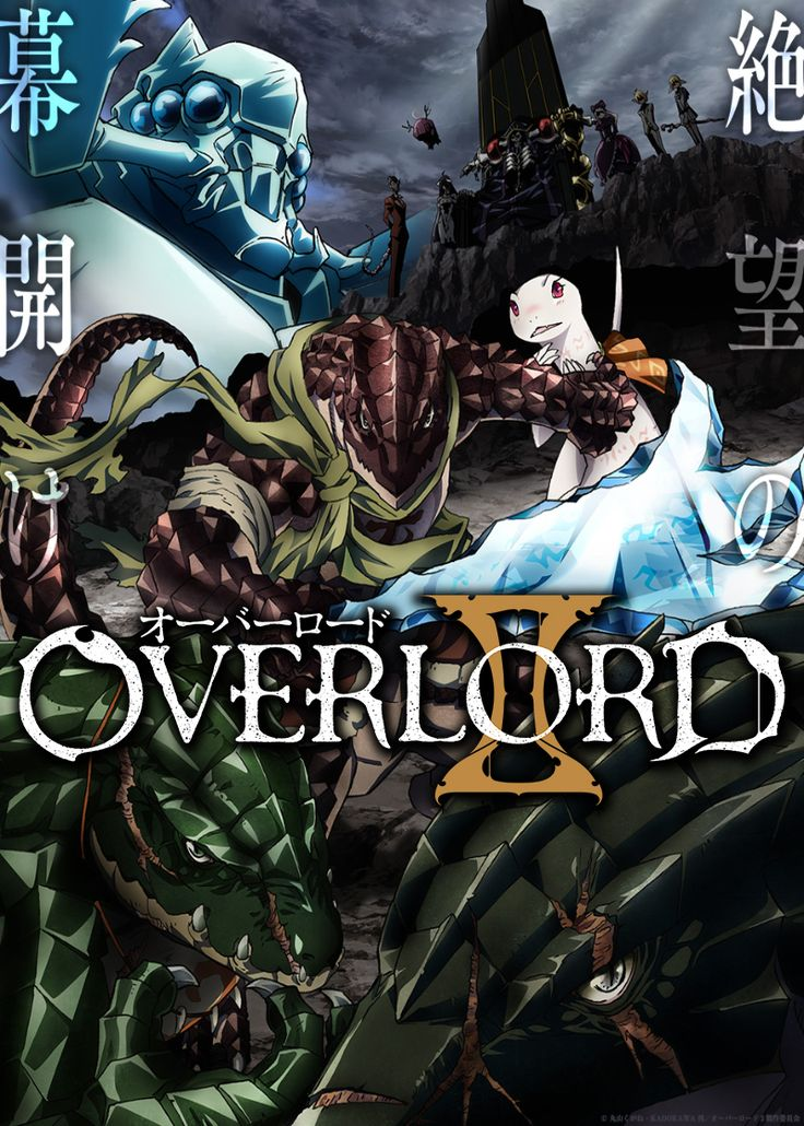 Overlord II Overlord 2nd Season 720p TVRip English