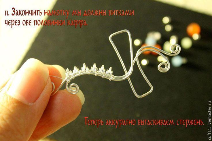 Мастер-класс: как сделать зубчатый край украшения из проволоки. Изучаем способ на примере каффа