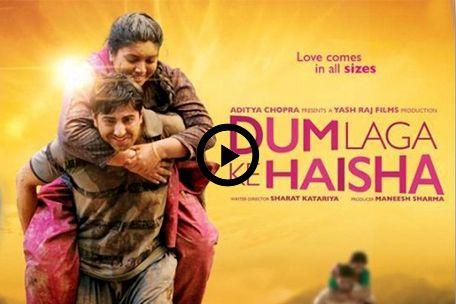 Movie Review - Dum Laga Ke Haisha