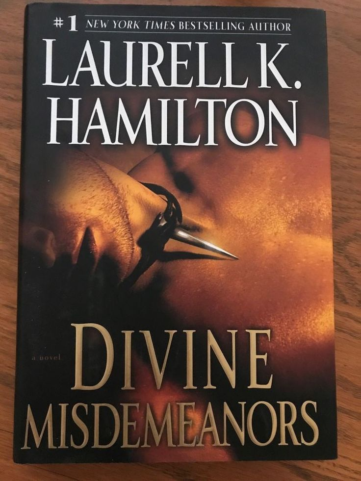 laurell k hamilton hit list pdf download