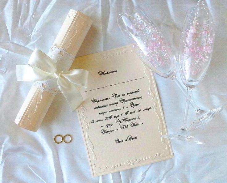 Приглашение на свадьбу в виде свитка. Свиток-приглашение на свадебное торжество. Свитки выполнены из итальянской бумаги для дизайна, тесненные ...