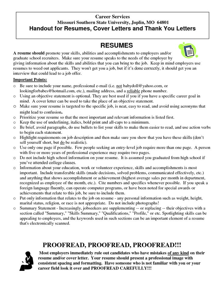 54 best Resume Templates Download images on Pinterest Resume - skills and abilities resume