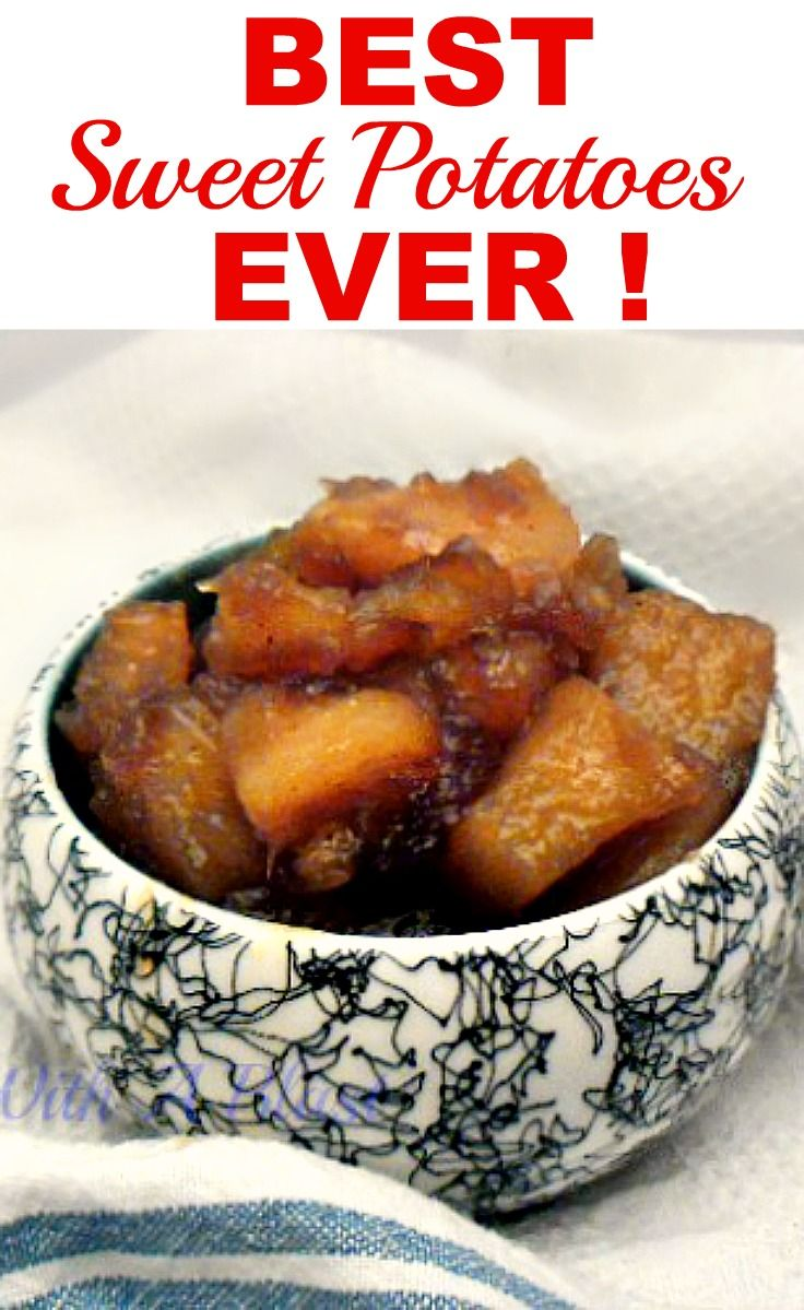Just like gran used to make ! Candied Sweet Potatoes are one of the best side dishes ever