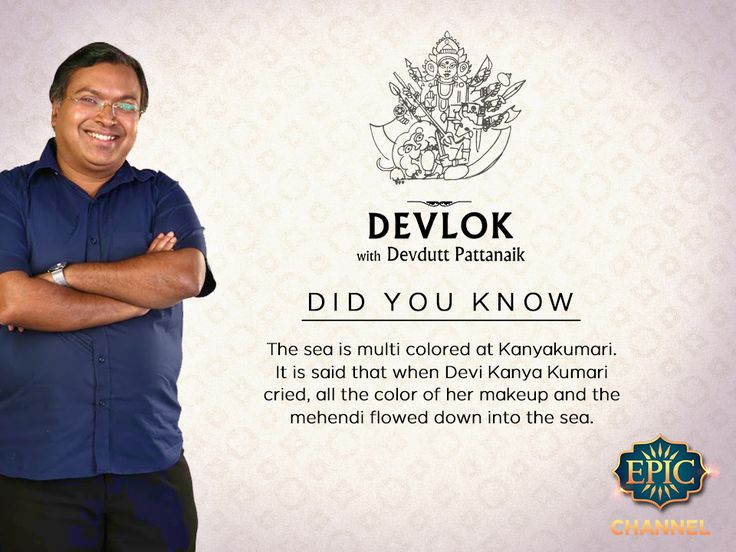 Tonight on #Devlok, Devdutt Pattanaik takes us through the journeys of Gods, Goddesses, their marriages and how their narrative fits into the ethos of mythology. #Myths #Legends #Marriages #facts #Trivias
