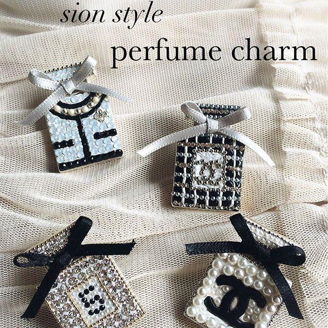 〜アトリエシオンオリジナル〜Perfume charm #グルーデコ #スキルアップレッスン #グルーデコ教室