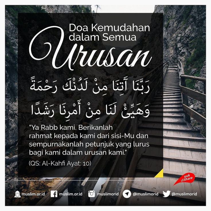 Mau uruan anda dipermudah Allah? . Hafalkan dan amalkan doa ini. . Pic: muslimorid . . Tag ke 7 orang sahabatmu . . Join Channel Telegram: http://ift.tt/1JGhhmq by celotehmuslim
