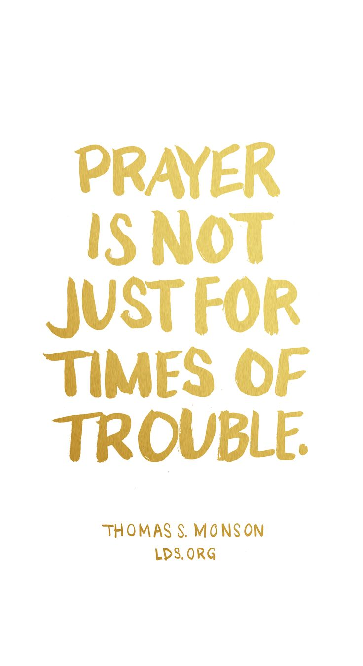 Prayer is not just for times of trouble. —Thomas S. Monson #LDS