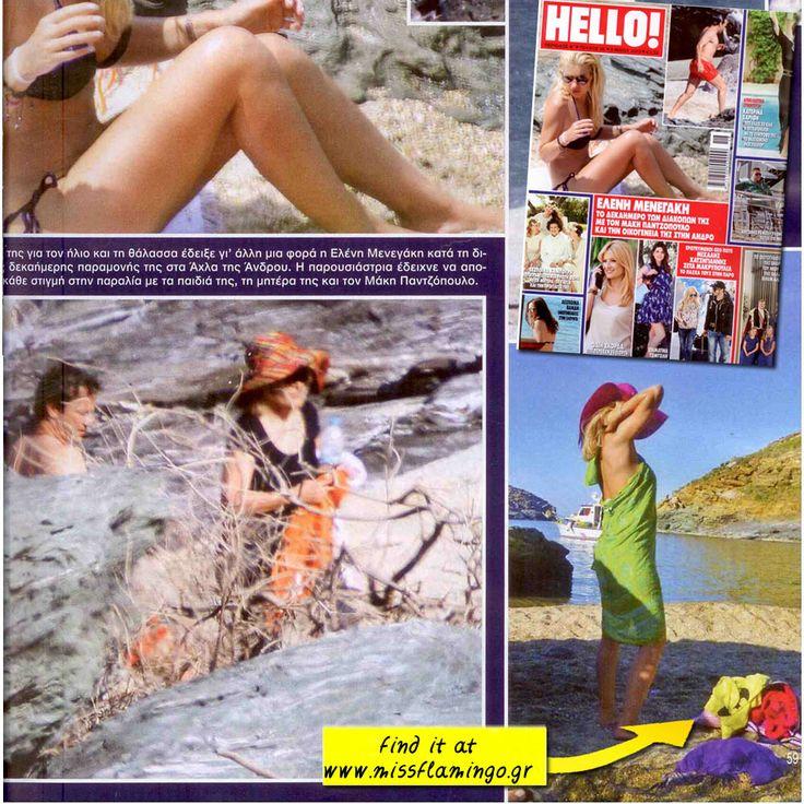 Hello Magazine http://www.missflamingo.gr/