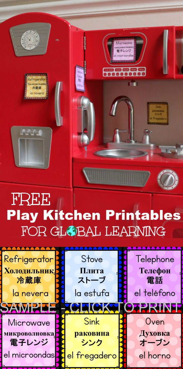 Best 961 Bilingual Babies Amp World Geography Images On
