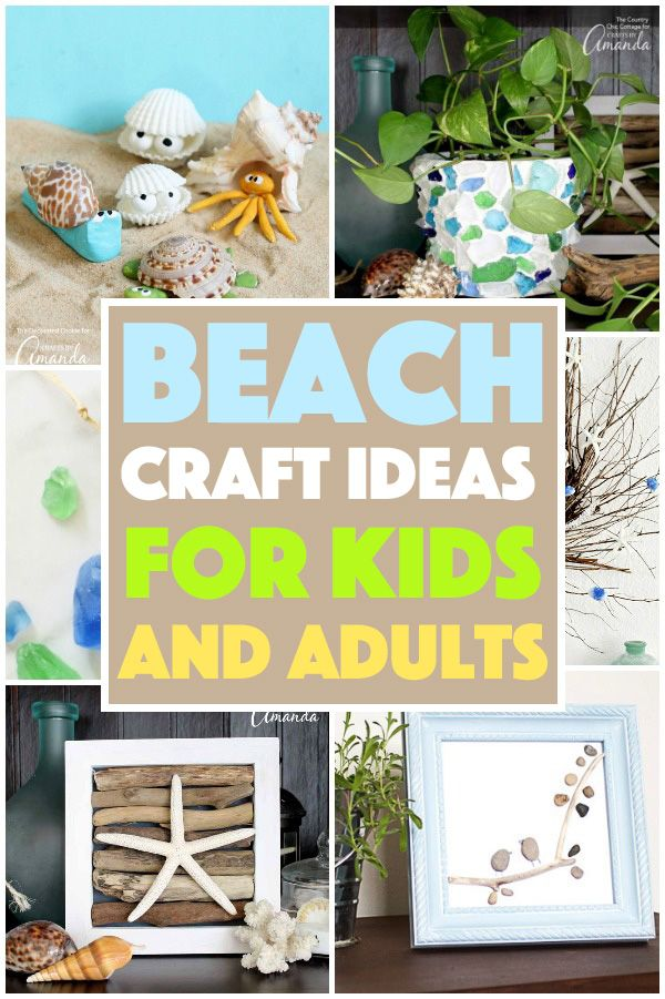 If You Love Coastal Decor Seashell Crafts And Beach Crafts Check