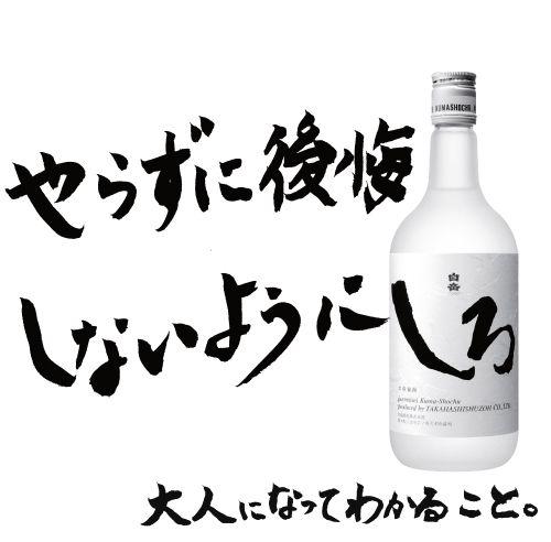 朝日広告賞「一般公募の部」、2014年度の受賞作品を掲載しています。