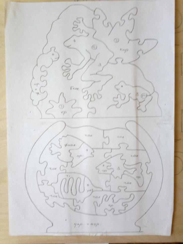 Best 25 puzzle en bois ideas on pinterest puzzles en - Decoupe bois paris ...