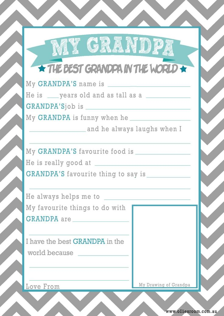 Father's Day GRANDPA Questionnaire Printable.jpg
