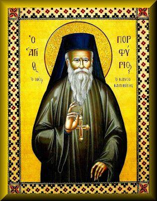 Πνευματικοί Λόγοι: Χαιρετισμοί εις τον Άγιο Πορφύριο τον Καυσοκαλυβίτ...
