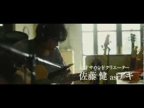 Kanojo wa Uso o Aishi | Trailer - YouTube