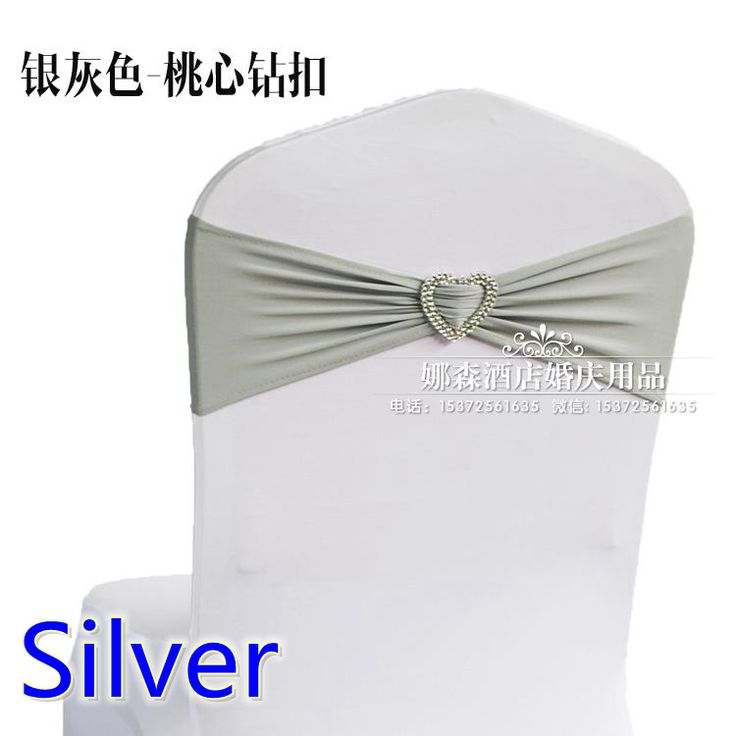 Silver colour wedding chair sash with heart buckle lycra band spandex sash bow tie For Wedding Banquet Decoration for sale