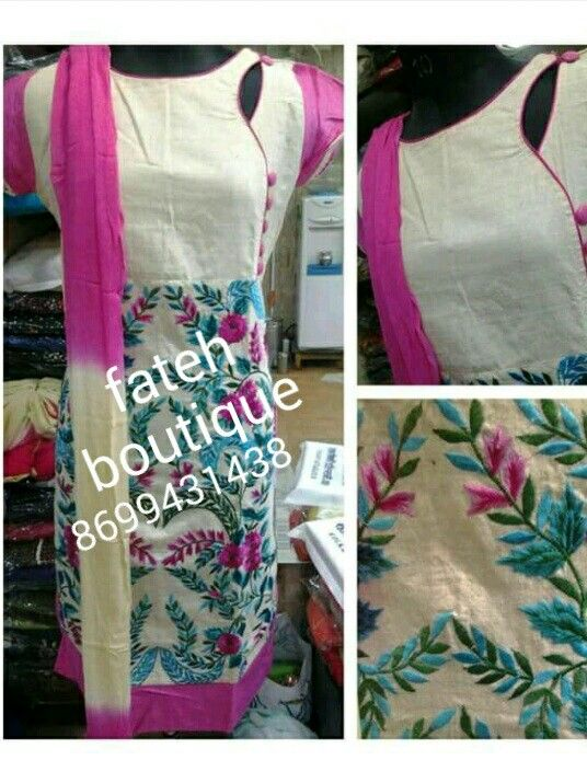 Lovely  cotton pajami suit