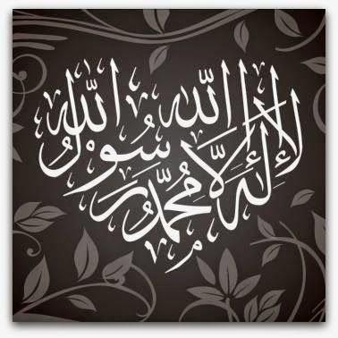 لوحات فنية جميلة خط عربي روعه