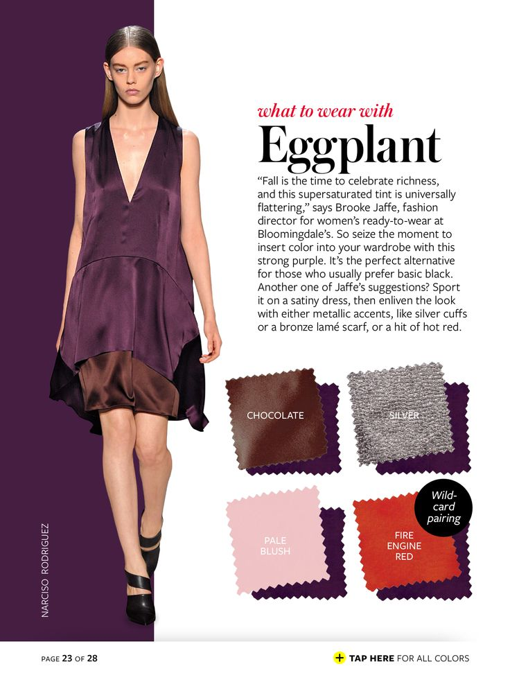 eggplant + chocolate/silver/pale blush/fire engine red