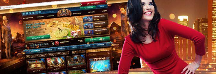 играть в казино демо фараон