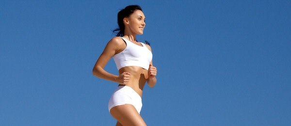 Plan pour débuter la course à pied