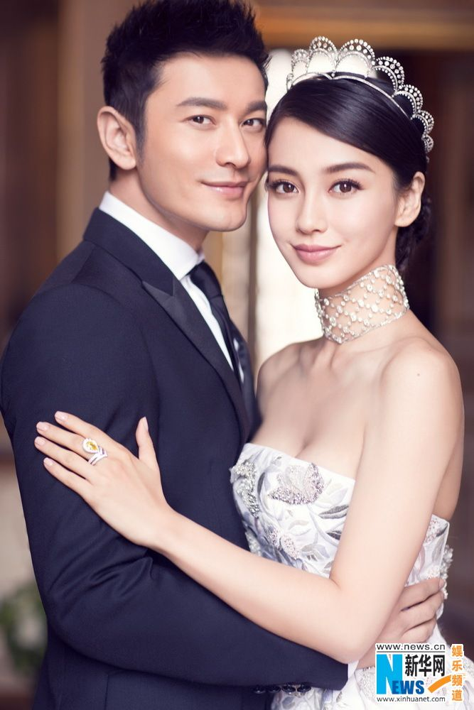 Chinese mainland actor Huang Xiaoming and Hong Kong actress Angelababy will hold their wedding ceremony today (Oct 8)   in Shanghai.   http://www.chinaentertainmentnews.com/2015/10/huang-xiaoming-angelababy-wed-today.html