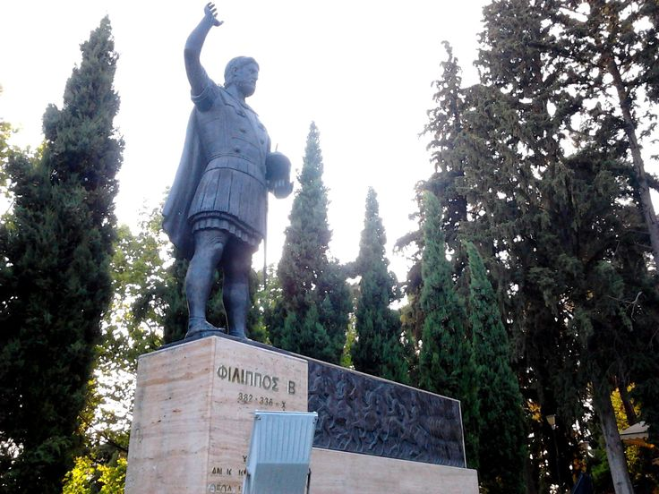 Statue of Philipp II of Macedon in Giannitsa,Macedonia,Greece