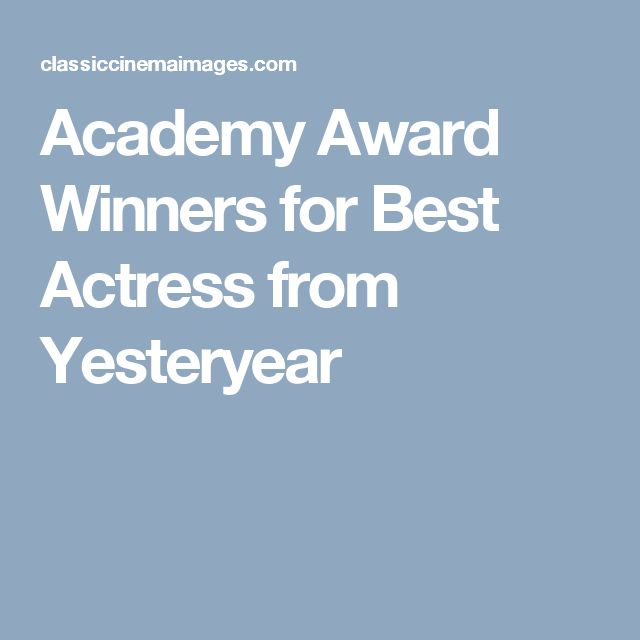 Academy Award Winners for Best Actress from Yesteryear