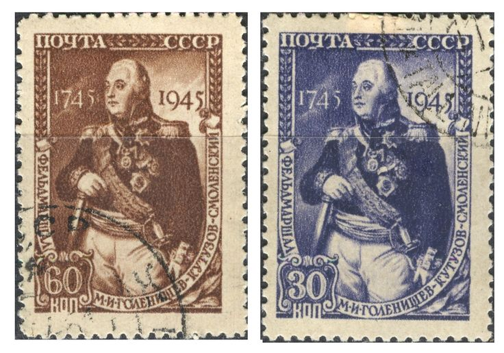 USSR. 1945. 200th birthday of Mikhail Kutuzov. Mi#981-982. Used.