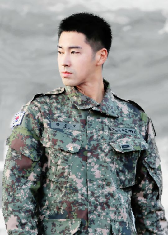 Image result for yunho military