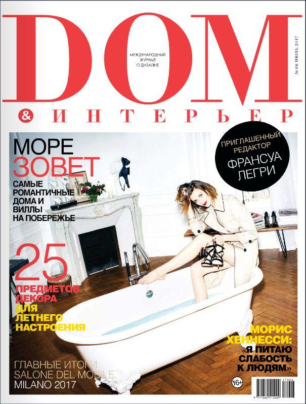 I Vassalletti on Dom&Interior
