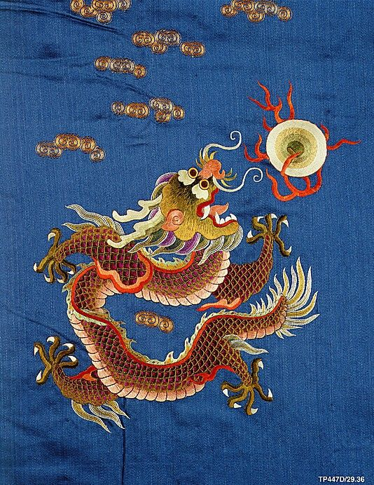 Embroidered Court Robe China 19th century Dragon detail