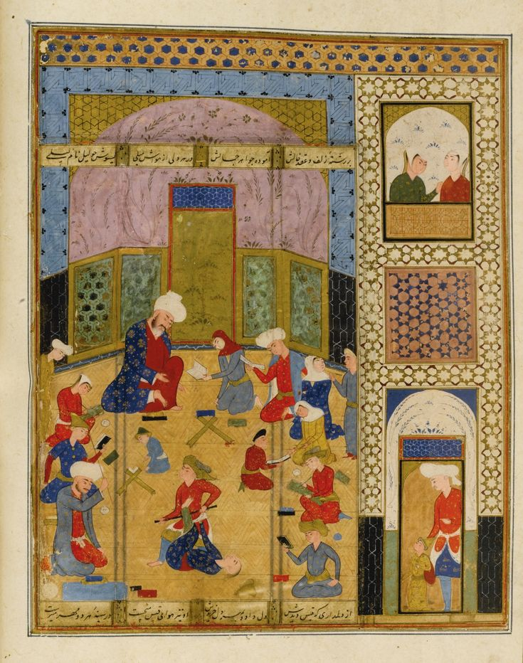 An Illustrated and Illuminated manuscript of Nizami's Haft Paykar ('Seven Princesses') and Layla wa Majnun, Persia, Safavid, probably Shiraz, circa 1590