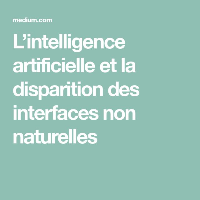 L'intelligence artificielle et la disparition des interfaces non naturelles