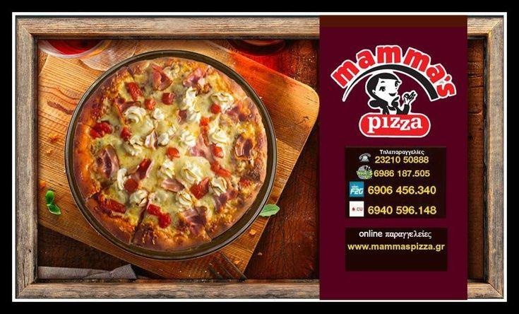 Το κατάστημα μας λειτουργεί καθημερινά από 2.00 το μεσημέρι έως 1.00 το βράδυ  Τρίτη 5.00 το απόγευμα έως 1.00 το βράδυ. www.mammaspizza.gr #serres #pizza #delivery #pasta #food #onlinedelivery #burgers #salad #pizzadelivery #hungry #foodie