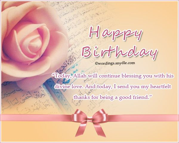 Islamic Happy Birthday Messages: More than just being a day of filled with celebration, birthdays are days of blessings. More than being a day of gifts, it is a day of love and giving love back. More than being a…
