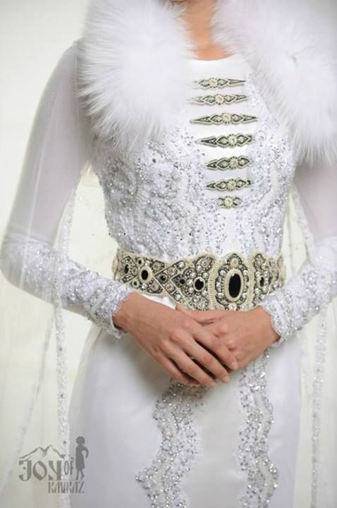 The Traditional Beaded Ornaments of a Circassian Bridal Dress.