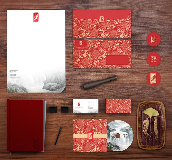 60 Professional Examples of Stationery Design