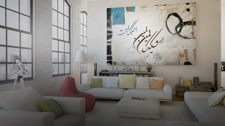 Calligraphy interior design