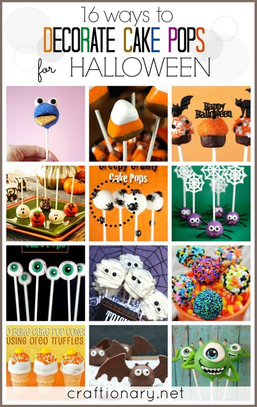 Halloween cake pops. A fun treat for kids and coworkers #Halloween #cakepops