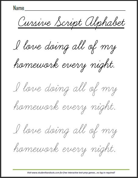 printable cursive script practice sheet i love doing my homework ela english language arts. Black Bedroom Furniture Sets. Home Design Ideas