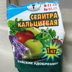 Кальциевая селитра для томатов, калийные удобрения для томата, суперфосфат для томатов