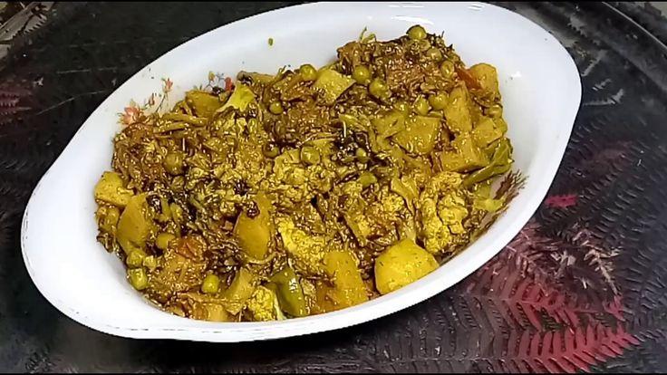 Vegetable karahi/sabzi ki karahi by recipes junction Urdu/hindi