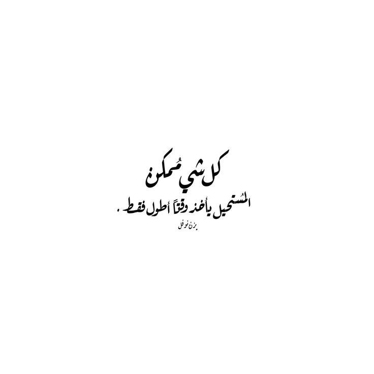 Arabic Font Design Online