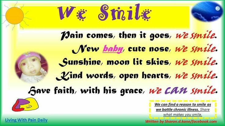 We smile
