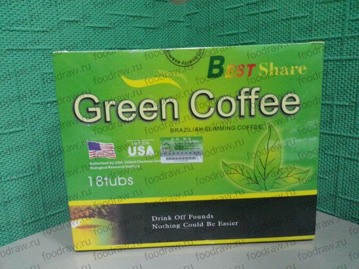 Ответы на все основные вопросы о зеленом кофе и рецепты применения.