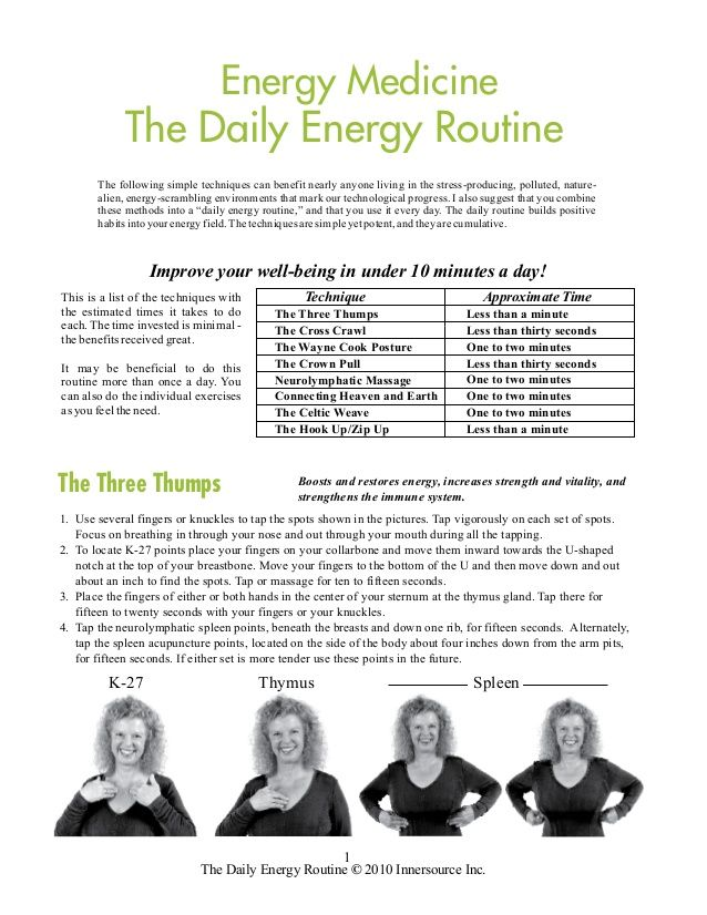 Donna Eden's Daily Energy Routine is a 10 minute energy medicine routine for increased immune system and better levels of energy, strength and vitality.