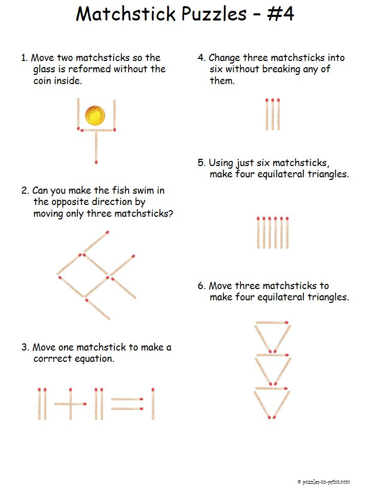 Here is our fourth set of matchstick brainteasers.  We rank these puzzles as difficult.  Hopefully they will keep you stumped for a while.