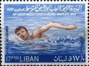 Stamp: Swimming (Lebanon) (4th Mediterranean Games) Mi:LB 837,Yt:LB PA294